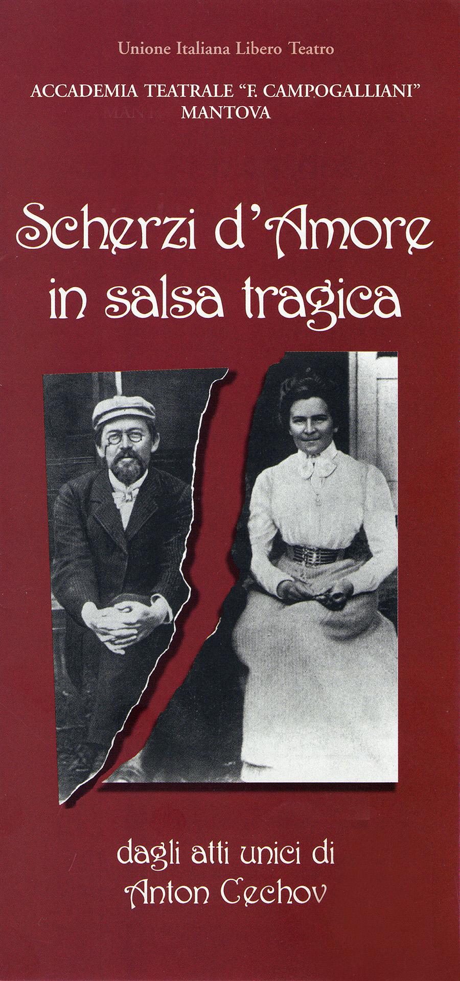 Scherzi d'amore in salsa tragica